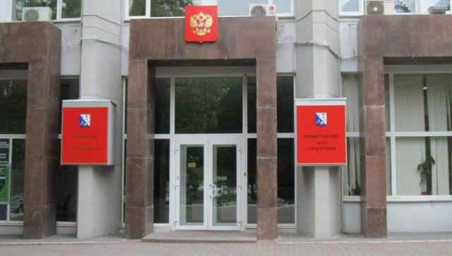В Севастополе подготовили проект бюджета на 2021 год: цифры
