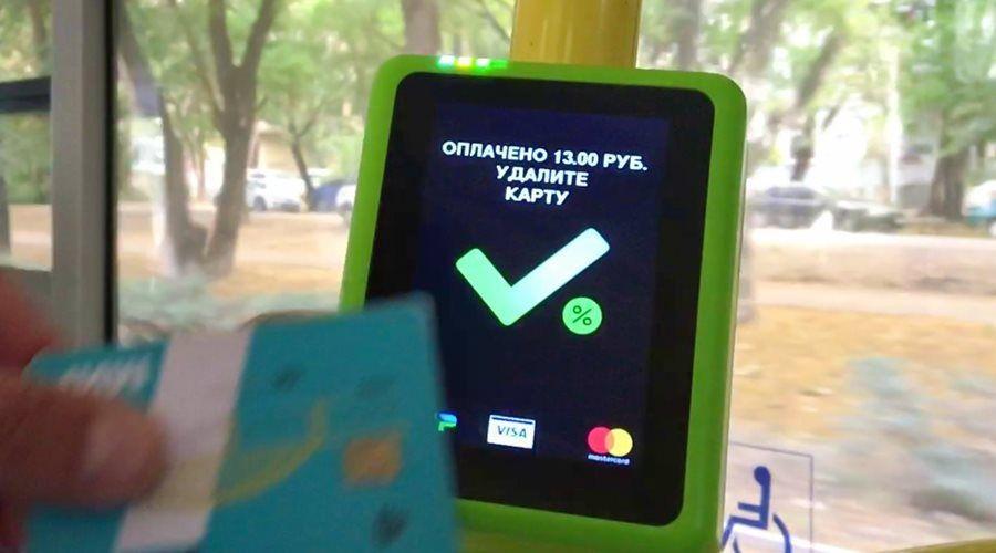 В ноябре в Крыму более 1 млн раз оплатили проезд в общественном транспорте безналом