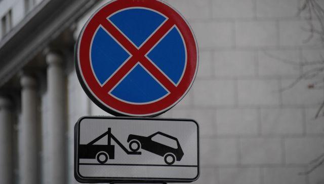 54 руб. в день: Янина Павленко подсчитала доходы от автостоянок в Ялте