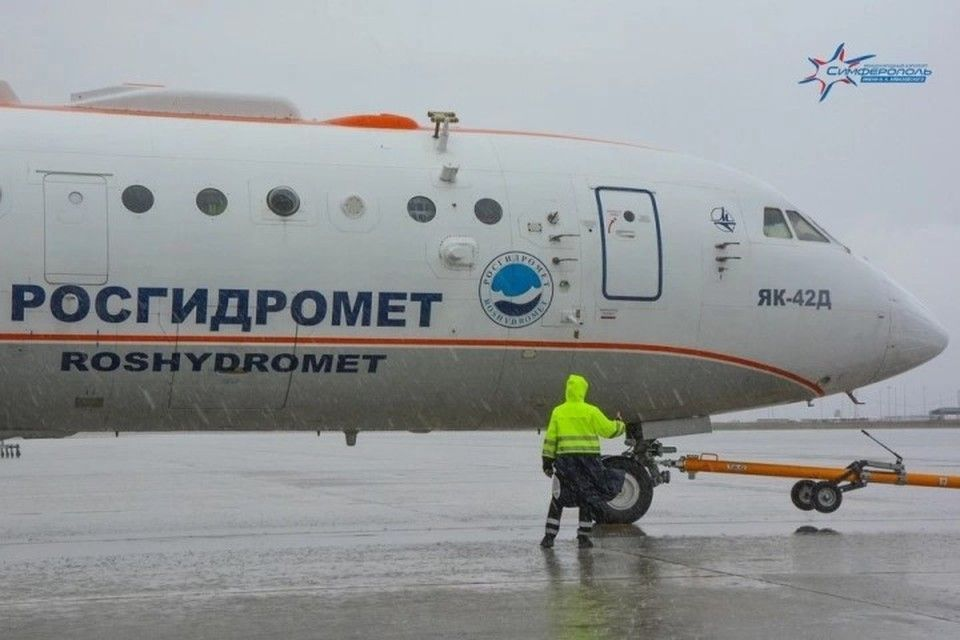 Куда пропал самолет Росгидромета для вызова осадков в Крыму