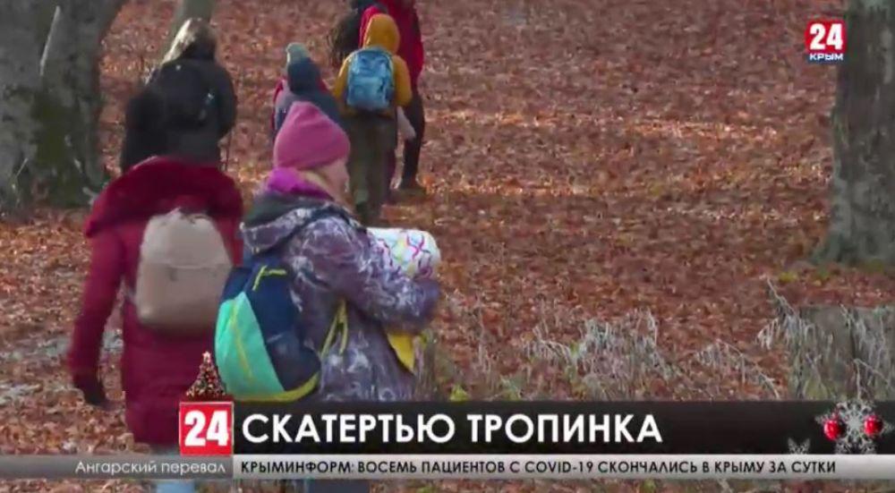 Как спасают потерявшихся туристов в Крыму