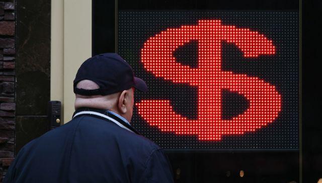 Впервые с сентября: курс доллара опустился ниже 74 рублей