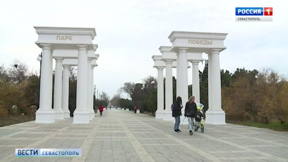 В Севастополе внесли изменения в госпрограммы из-за корректировки ФЦП