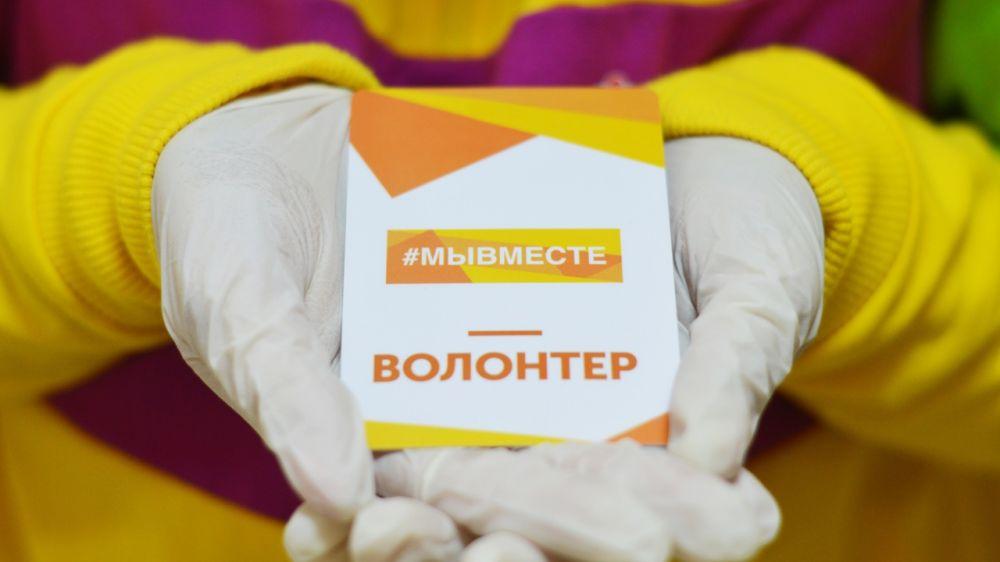 Поздравление Сергея Аксёнова с Днем добровольца