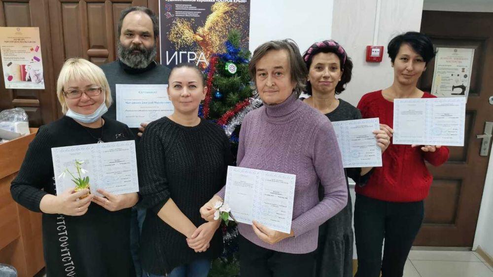 В Крымском центре ремесел завершился курс повышения квалификации