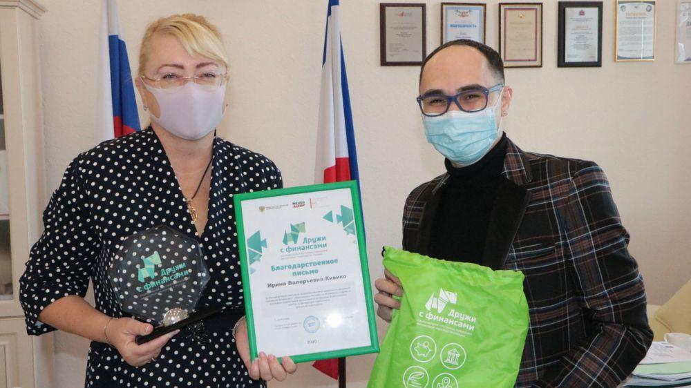 Ирина Кивико награждена отличительным знаком «Дружи с финансами»