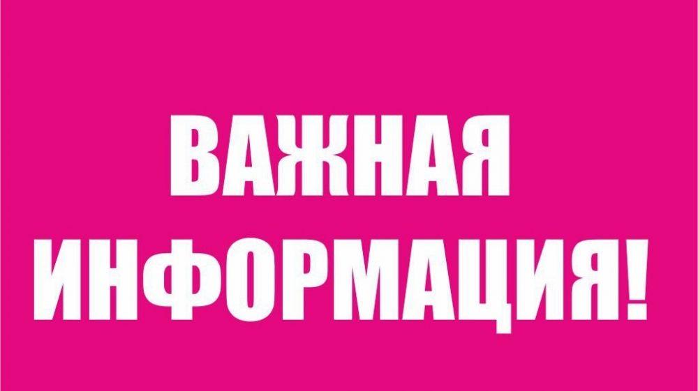 Действие ЕНВД прекращается с 1 января 2021 года – Ирина Кивико