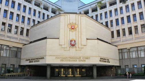 В Госсовете Крыма состоялось внеочередное заседание сессии