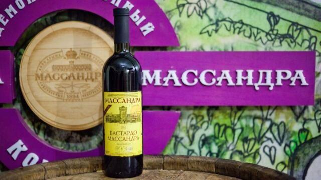 Крымский винзавод «Массандра» продан на аукционе за 5,3 млрд рублей