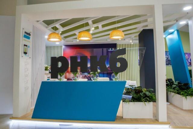 Банк РНКБ открыл «цифровой офис» в г. Севастополе