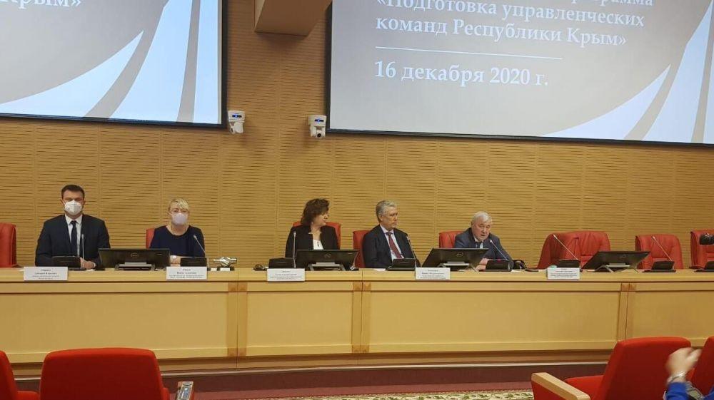 750 человек обучат по программе «Подготовка управленческих команд Республики Крым» - Дмитрий Шеряко