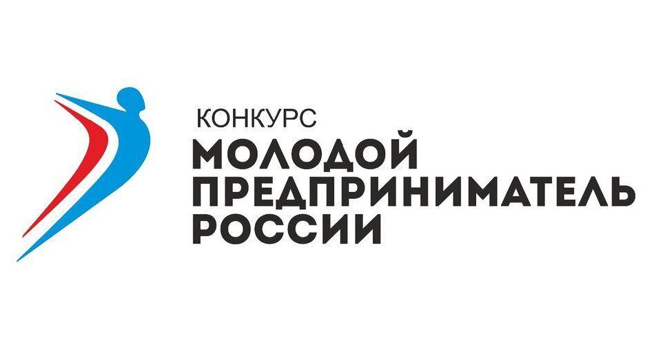 В финале Всероссийского конкурса «Молодой предприниматель России-2020» пятеро крымчан заняли призовые места