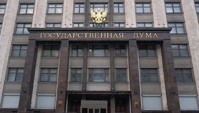 """В Госдуме оценили важность утверждения """"системы без торгов"""" для Крыма"""