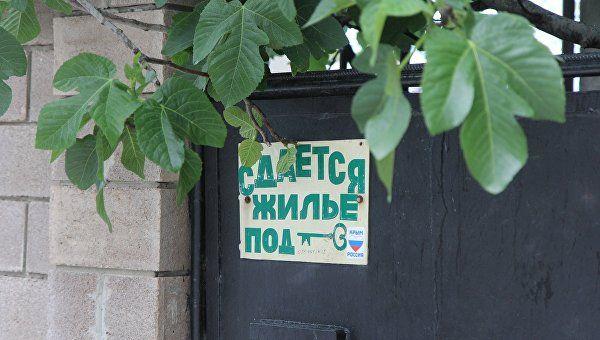 В Ялте раскрыли мошенническую схему с арендой квартир