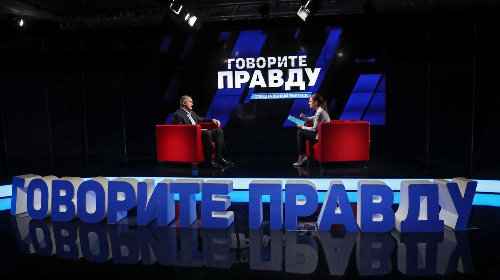 В Ялте планируется развернуть дополнительный госпиталь для больных коронавирусной инфекцией – Сергей Аксёнов