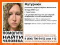 ВНИМАНИЕ! В Севастополе пропала молодая женщина