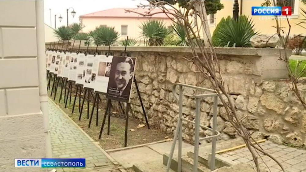 В «Херсонесе Таврическом» открылись две уникальные выставки