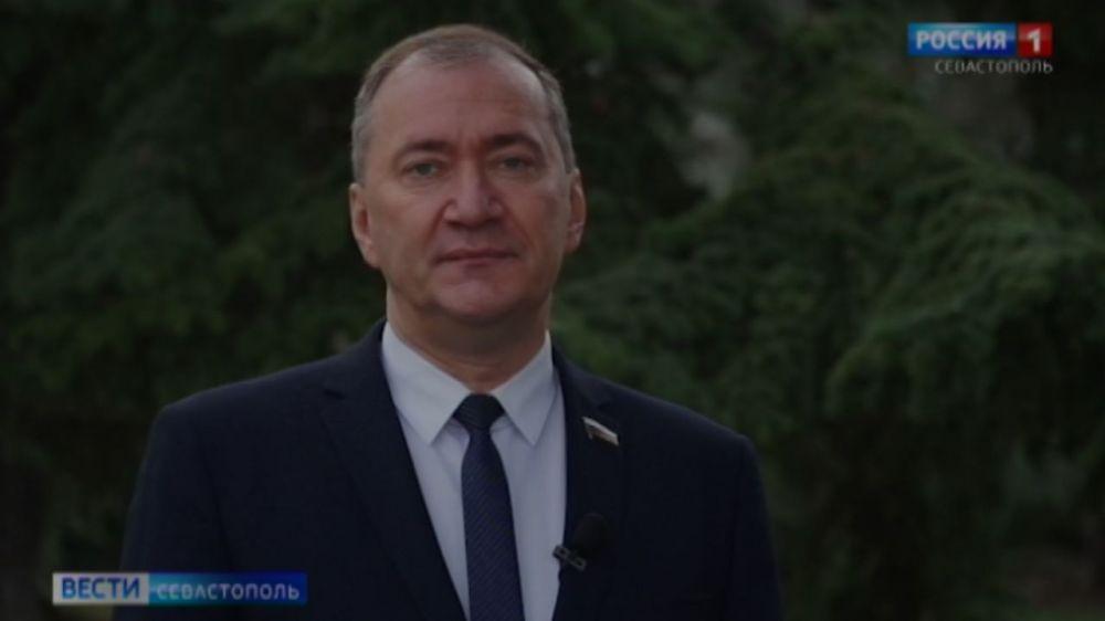 Поздравления депутата Госдумы Дмитрия Белика