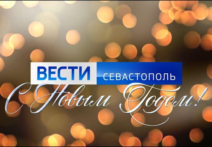 С отступлением старого и приближающимся Новым годом!