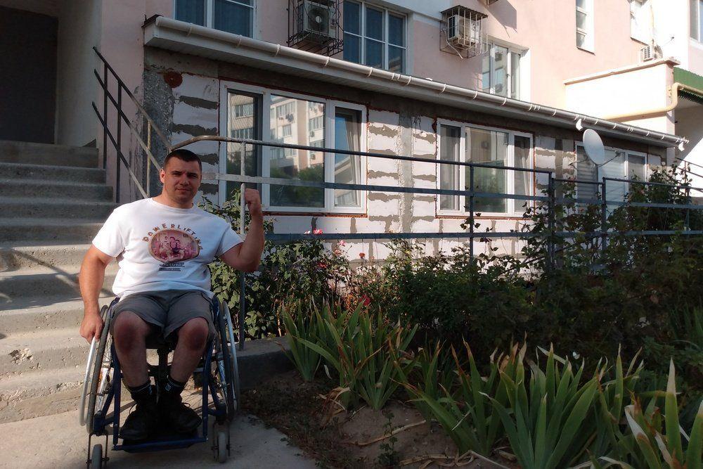 Дело о сносе пристройки с пандусом евпаторийского инвалида-колясочника