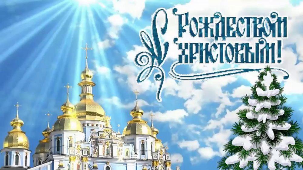 Поздравление Владислава Хаджиева и Михаила Слободяника с Рождеством Христовым!