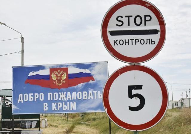 Житель Запорожья попытался на автомобиле прорваться в Крым