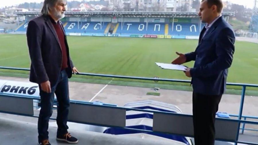 """Валерий Чалый: """"За три года ни одного представителя УЕФА в Крыму я не видел"""""""