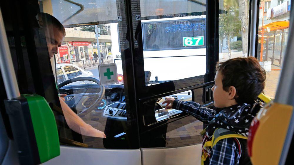 Для школьников в течении 3х месяцев, в случае отсутствия у ребенка «детской карты», тариф по наличной оплате общественного транспорта будет согласно тарифу 2020 года