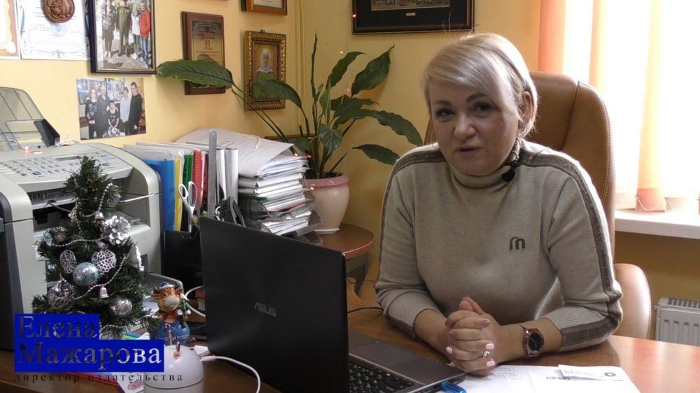 Крымская республиканская библиотека для молодёжи провела мероприятие, приуроченное ко Дню российской печати