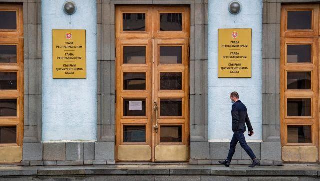 В Крыму уволили замминистра промышленной политики