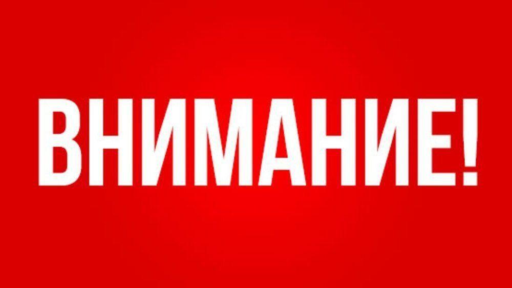 Минкурортов РК предупреждает крымчан и туристов об ограничении движения транспорта на Ай-Петри