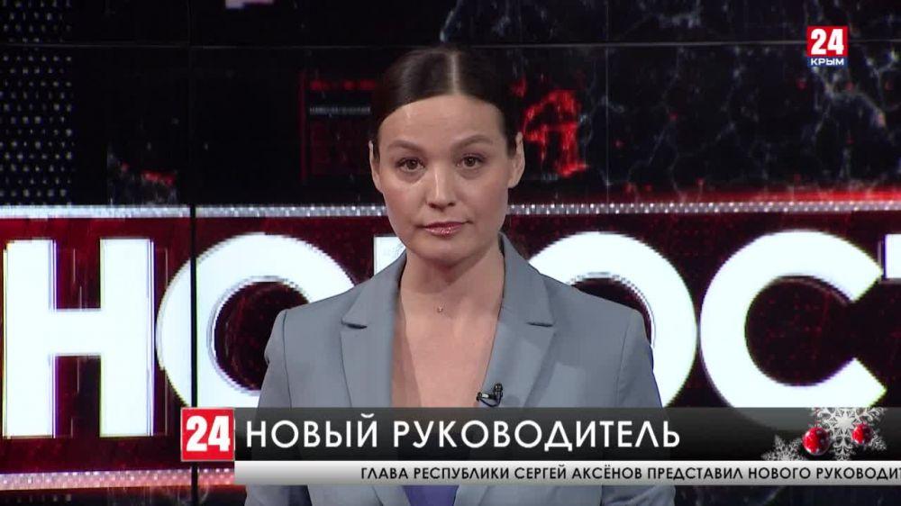Глава Крыма представил нового руководителя Комитета по противодействию коррупции Андрея Анохина сотрудникам ведомства