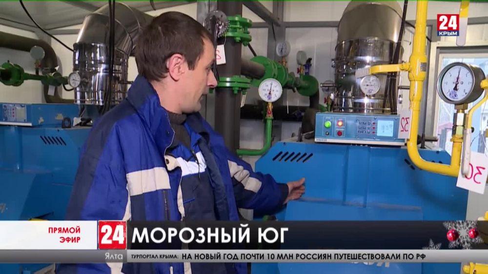 В Ялте синоптики прогнозируют резкое снижение температуры