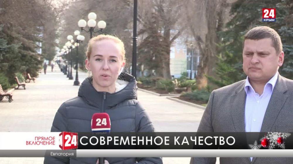 В Евпатории подписали контракт с Уральским заводом транспортного машиностроения на поставку 27 трамваев