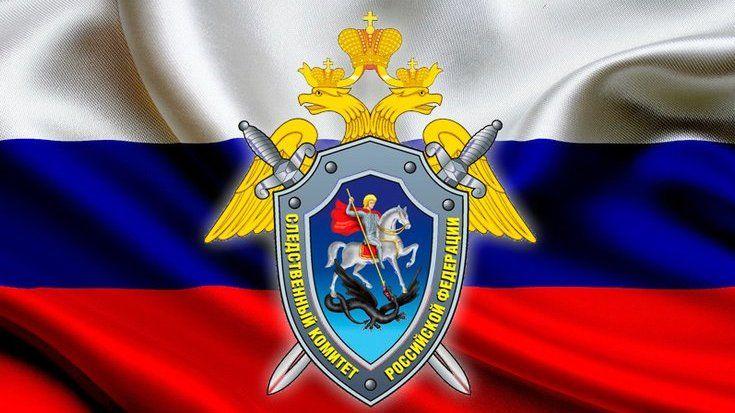 Поздравление главы администрации Черноморского района с Днем образования Следственного комитета РФ