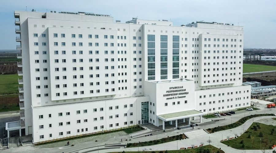 Власти Крыма сэкономили при строительстве медцентра в Симферополе 500 млн руб