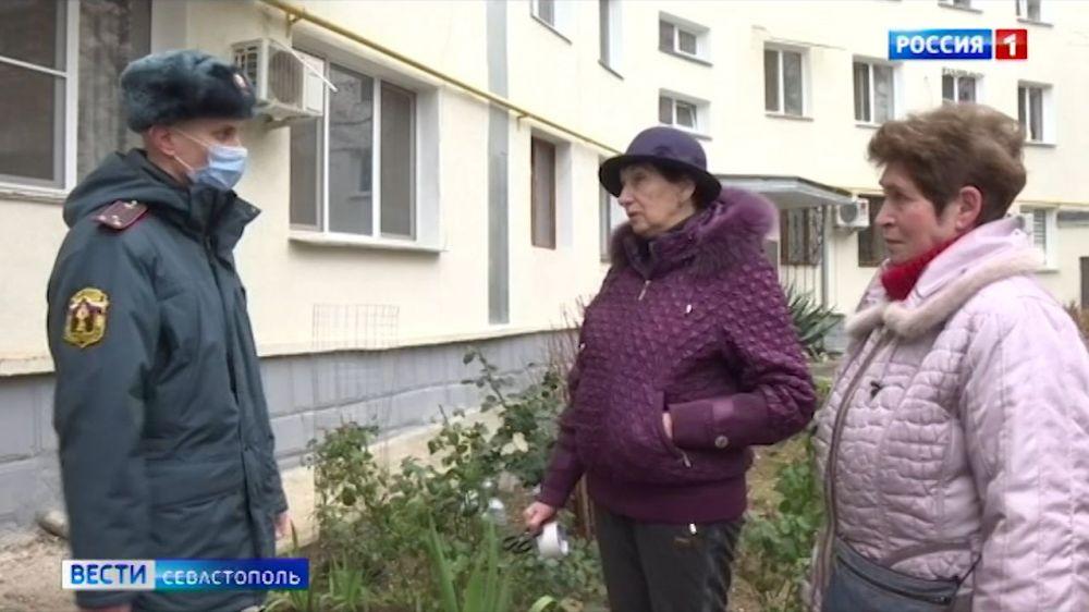 МЧС проверяет соблюдение в Севастополе новых противопожарных правил