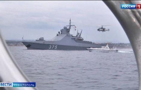 Патрульный корабль «Дмитрий Рогачёв» направляется в Средиземное море