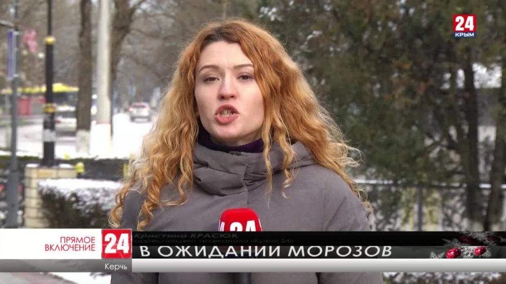 В Крыму синоптики прогнозируют резкое похолодание