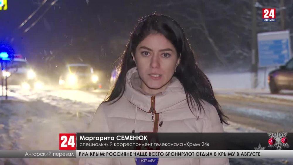 Сотрудники «Крымавтодора» расчистили 469 километров дорог