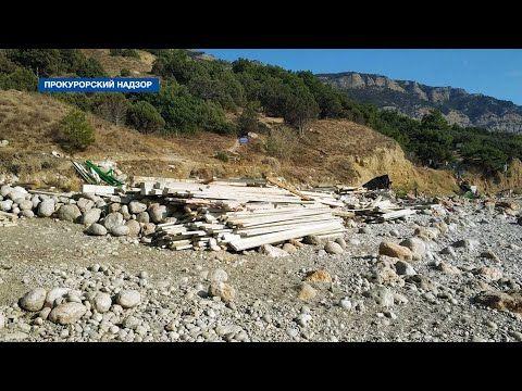 Нарушения в сиротском приюте и на пляже – что выявила прокуратура за неделю