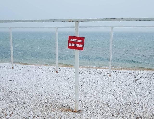 Похолодание до -12 и ветер 22 м/с ожидается в Крыму на выходных
