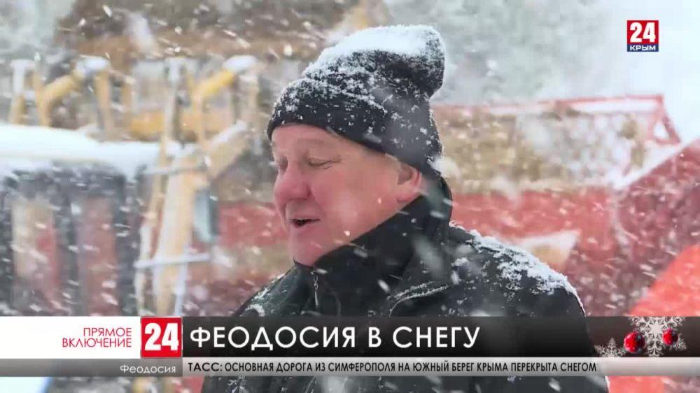 Сильный снегопад обрушился и на восточное побережье Крыма