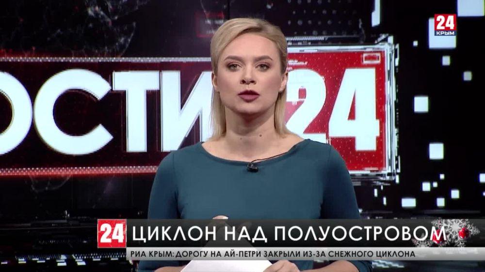 В Крыму развернули оперативный штаб для мониторинга ситуации на дорогах