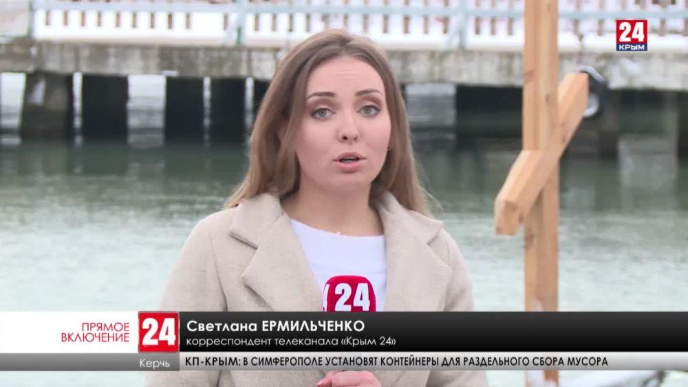 В Керчи православные готовятся встретить Крещение Господне