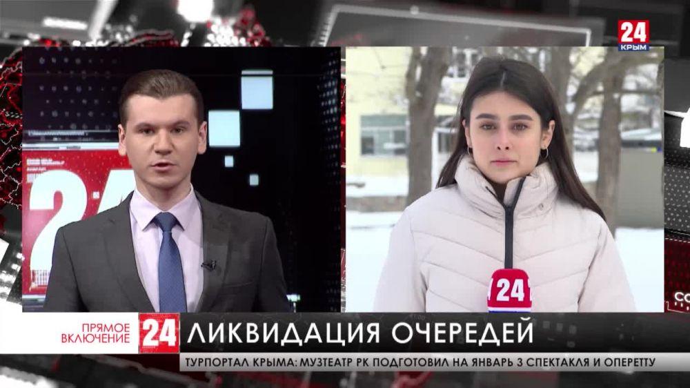 В крымских поликлиниках начали работу по ликвидации очередей