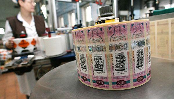 Законопроект о продаже алкоголя через интернет снят с повестки Госдумы