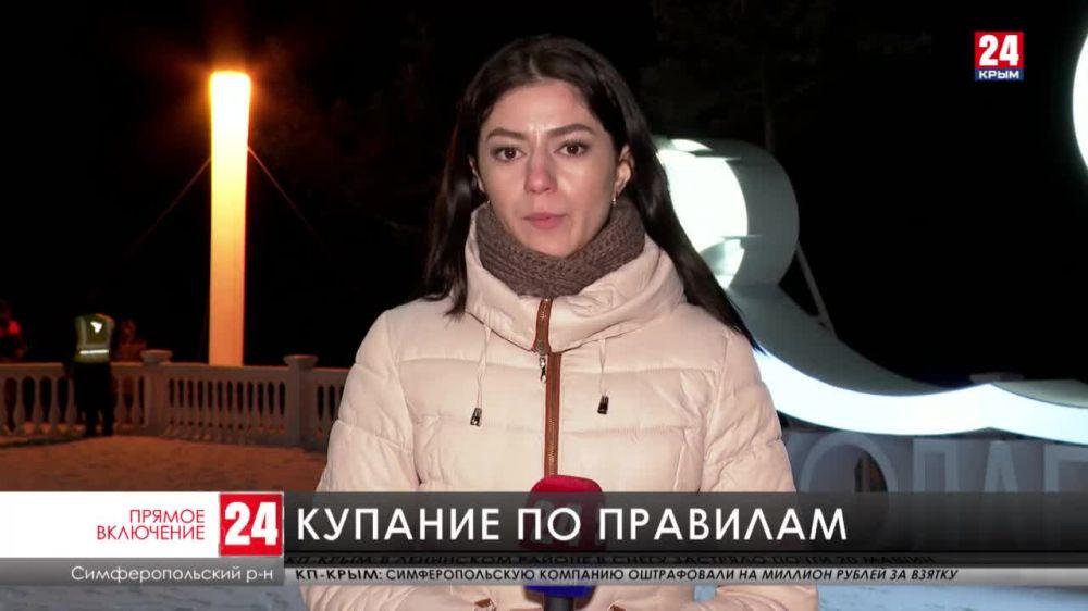 В Крыму готовятся к празднованию Крещения. На полуострове организовано девять специальных пунктов для купания