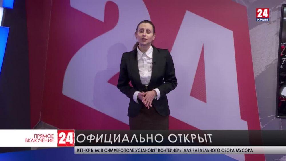 Афанасьев: В Крыму полностью сформирована сеть филиалов АНО «ТРК Крым»