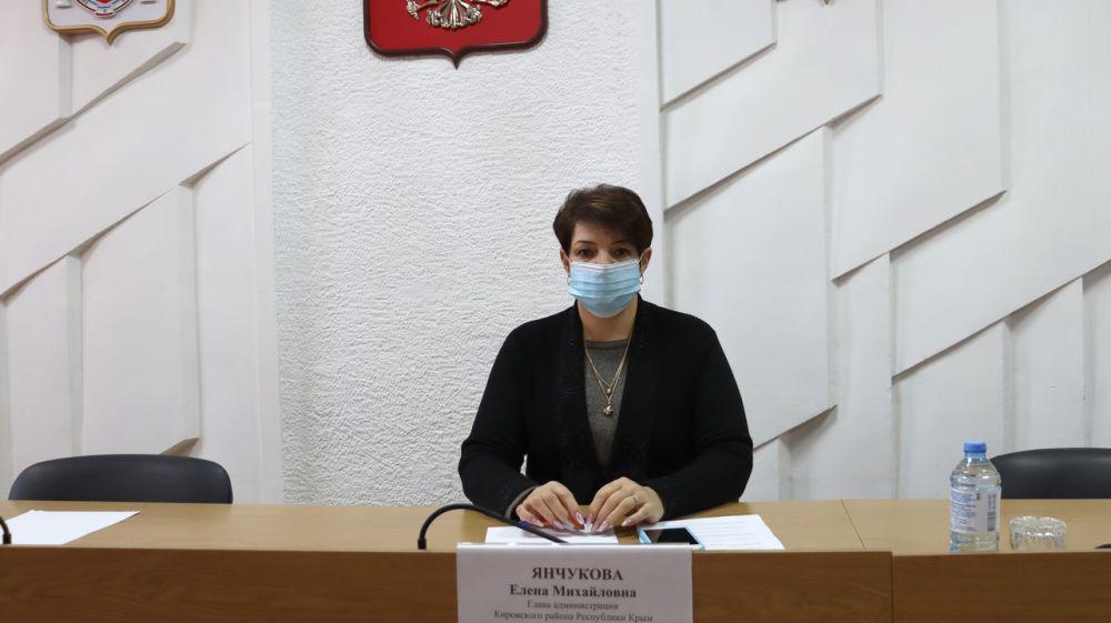 Глава администрации Кировского района Е.М. Янчукова провела аппаратное совещание